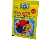 Agar-Agar-powder-oranje-10-gr